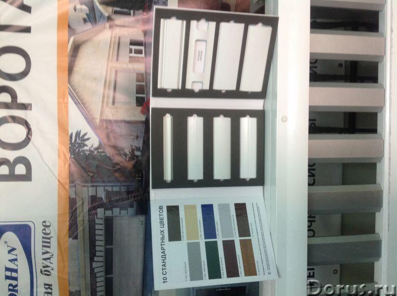Рольставни от производителя - Материалы для строительства - Производим рольставни любого типа на окн..., фото 3