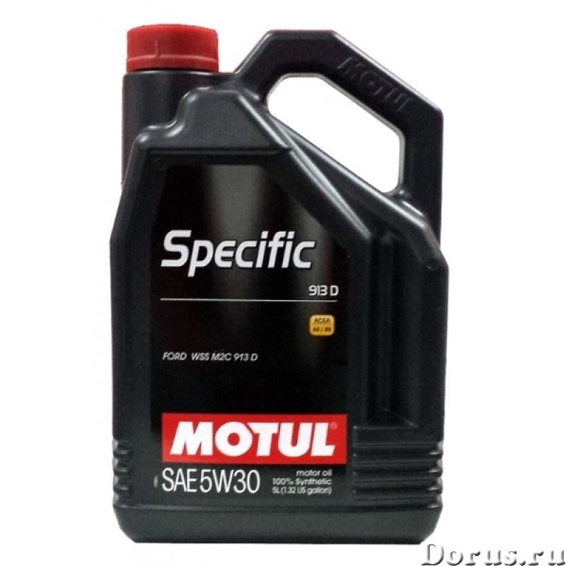 3780р Моторное масло MOTUL 5w30 Specific Ford 913D (5л) - Запчасти и аксессуары - 3780р Моторное мас..., фото 1