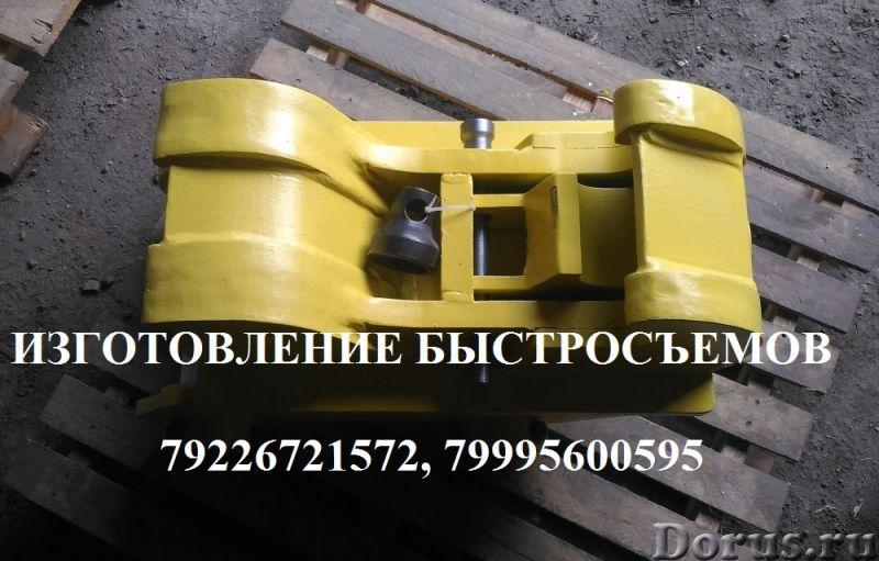 Hyundai R160LC R180LC R170W быстросъем квик каплер - Запчасти и аксессуары - Для экскаватора Hyundai..., фото 2