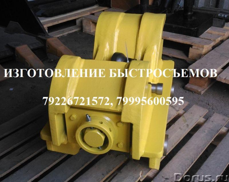 Hyundai R160LC R180LC R170W быстросъем квик каплер - Запчасти и аксессуары - Для экскаватора Hyundai..., фото 3