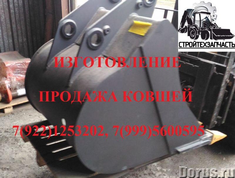 Продается новый ковш ЕК18 обычный 0,8 мет куб - Запчасти и аксессуары - Продается новый ковш к экска..., фото 1