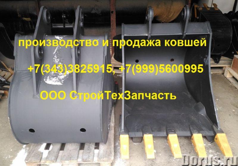 Продается новый ковш ЕК18 обычный 0,8 мет куб - Запчасти и аксессуары - Продается новый ковш к экска..., фото 3