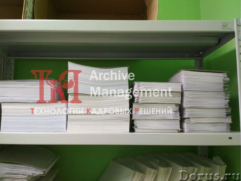 Передача документов в госархив - Услуги по бизнесу - При ликвидации и тем более банкротстве компании..., фото 1
