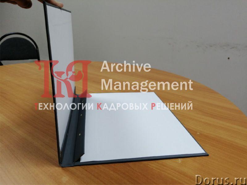 Изготовление архивных папок с гребешком - Типографии и полиграфия - Предлагаем изготовление архивных..., фото 2