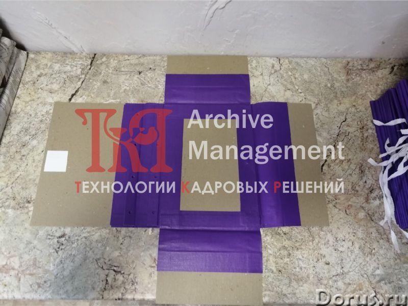 Изготовление архивных папок с гребешком - Типографии и полиграфия - Предлагаем изготовление архивных..., фото 3