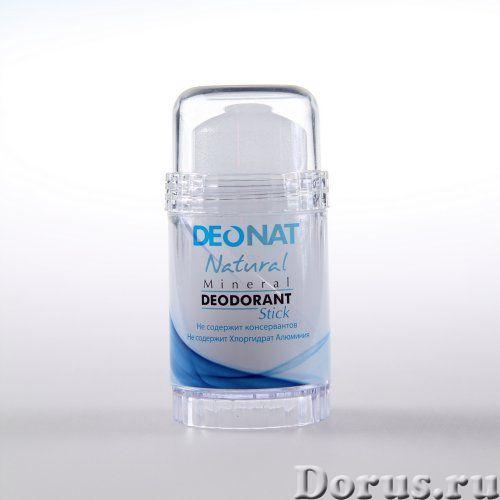 Натуральные дезодоранты (квасцы) г.Тюмень - Косметика и парфюмерия - Природные дезодоранты -Кристалл..., фото 2